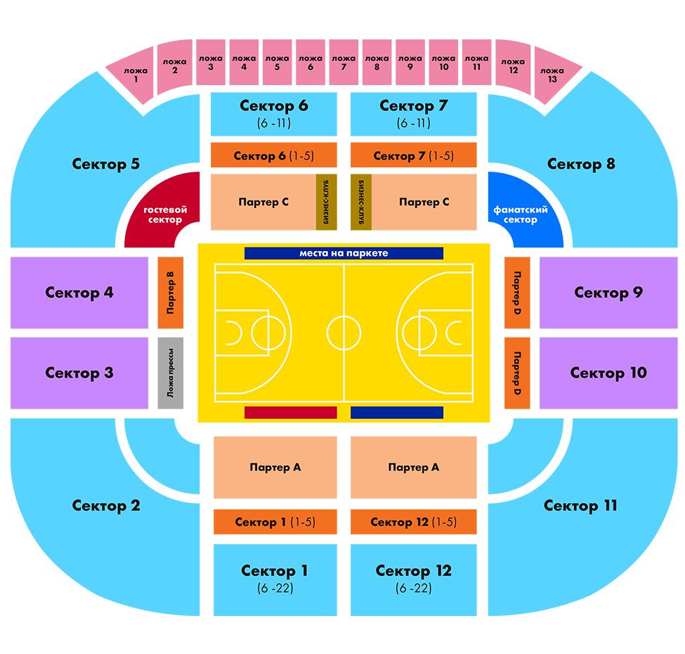 Схема сибур арены с местами